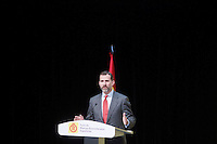 Spain's crown Prince Felipe delivers a speech during the ceremony to designate ambassadors of the Brand Spain. February 12, 2013. (ALTERPHOTOS/Alvaro Hernandez) /NortePhoto