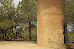Israel, Southern Coastal Plain, an old water tower on Hill 69