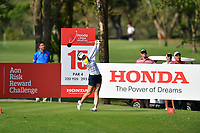 PATTAYA, THAILAND - FEBRUARY 22: Chella Choi of South Korea on the 15th tee during the second round of the Honda LPGA Thailand 2019 at Siam Country Club Pattaya (Old Course), Pattaya, Thailand on February 22, 2019.<br /> .<br /> .<br /> .<br /> (Photo by: Naratip Golf Srisupab/SEALs Sports Images)<br /> .<br /> Any image use must include a mandatory credit line adjacent to the content which should read: Naratip Golf Srisupab/SEALs Sports Images