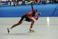 SCHAATSEN: ERFURT: Gunda Niemann Stirnemann Eishalle, 21-03-2015, ISU World Cup Final 2014/2015, Judith Hesse (GER), ©foto Martin de Jong