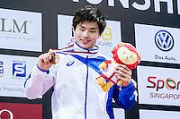 MIYAMOTO Ippei JPN<br /> 200 Breaststroke Men Final Bronze Medal<br /> Day04 28/08/2015 - OCBC Aquatic Center<br /> V FINA World Junior Swimming Championships<br /> Singapore SIN  Aug. 25-30 2015 <br /> Photo A.Masini/Deepbluemedia/Insidefoto
