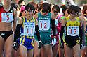 (L to R) Mizuki Noguchi (JPN), Yoshimi Ozaki (JPN), .MARCH 11, 2011 - Marathon : Nagoya Women's Marathon 2012 Start & Goal at Nagoya Dome, Aichi, Japan. (Photo by Jun Tsukida/AFLO SPORT)[0003].