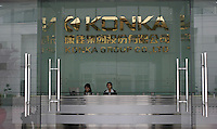 Reception front desk of Konka Group Co. Ltd. in Shenzhen, China. Konka is a Sino-foreign public share-hold enterprise, one of the China's 100 Best Electronic Enterprises, produces TV sets, mobile phones and home electric appliances..29 Mar 2005