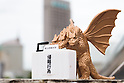 Film character King Ghidorah bows in deep apology during a press conference on September 14, 2016, Tokyo, Japan. Japanese toy maker Bandai created a series of four monsters called the ''Godzilla Toho Monsters Press Conference'' marketed as vending machine capsule toys. The model monsters are bowing in front of a press stand expressing their formal apologies for acts of destruction in the country. They are on sale for 300 Yen (approx USD 2.92) each. (Photo by Rodrigo Reyes Marin/AFLO)