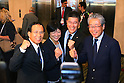 (L to R) <br /> Tomiaki Fukuda, <br /> Hitomi Obara, <br /> Tsunekazu Takeda, <br /> SEPTEMBER 8, 2013 : <br /> International Olympic Committee (IOC) President Jacques Rogge announces Wrestling the winning sport for the 2020 Summer Olympic Games during the 125th International Olympic Committee (IOC) session in Buenos Aires Argentina, on Saturday September 8, 2013. <br /> (Photo by YUTAKA/AFLO SPORT)