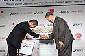 (L-R) Motoi Oyama, Yoshiro Mori, <br /> APRIL 6, 2015 : <br /> Asics has Press conference in Tokyo. <br /> Asics announced that it has entered into a partnership agreement with the Tokyo Organising Committee of the Olympic and Paralympic Games. With this agreement, Asics becomes the gold partner. <br /> (Photo by AFLO SPORT)