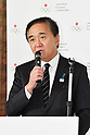 Yuji Kuroiwa, <br /> APRIL 21, 2017 : <br /> Japanese Olympic Committee hold Signing ceremony and press conference in Tokyo. Kanagawa Prefecture became partnership for Japanese Olympic Committee. <br /> (Photo by AFLO SPORT)