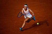 DOMINIKA CIBULKOVA (SVK)<br /> <br /> TENNIS - FRENCH OPEN - ROLAND GARROS - ATP - WTA - ITF - GRAND SLAM - CHAMPIONSHIPS - PARIS - FRANCE - 2018  <br /> <br /> <br /> <br /> &copy; TENNIS PHOTO NETWORK