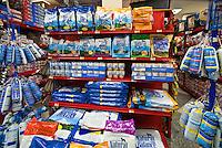 PETCO, Pet Supplies, Pet Products, Pet Food, PETCO, Natural, Holistic and Organic, pet food