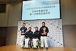 (L to R) Shoko Ota (JPN), Taiki Morii (JPN), Kozo Kubo (JPN), Hiraku Misawa (JPN), DECEMBER 24, 2013 - : Sochi Paralympics Japanese team first-order announcement press conference at Nihonbashi Hamacho F Tower Plaza, Tokyo, Japan. (Photo by AFLO SPORT)