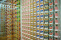 "September 17, 2011 : Yokohama, Japan - Labels of Cupnoodles are on display during the grand opening of the Nissin Cup Noodles Museum. Visitors can learn about the history of the Cup Noodles product and partake in a session to make their own homemade instant ramen noodles at the museum's ""Chikin Noodle Factory"". The museum's art director, Kashiwa Sato, is also in charge of graphic design for the massive Japanese clothes retailer Uniqlo. (Photo by Yumeto Yamazaki/AFLO)"