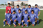 FIELDS Nittaidai Fields Yokohama team group line-up, <br /> SEPTEMBER 3, 2016 - Football / Soccer : <br /> Plenus Nadeshiko League Cup 2016 Division 2 Final match <br /> between AS Harima Albion 2-0 Nittaidai Fields Yokohama <br /> at Ajinomoto Field Nishigaoka in Tokyo, Japan. <br /> (Photo by AFLO SPORT)