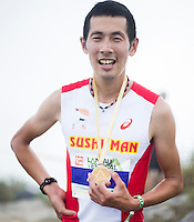 Lantau Vertical 2015