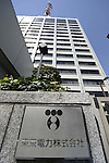 April 5, 2011, Tokyo, Japan - The share of Tokyo Electric Power Co., the operator of a stricken nuclear power plant, plunged as much as 15 percent to the lowest Tuesday, April 5, 2011, since its listing in Tokyo Stock Exchange Market in August 1951. The decision by the utility giant to dump radioactive water from its crippled Fukushima No.1 nuclear station, located some 120 miles northeast of Tokyo,  into the sea not only angered fishermen but also pushed the company shares to the record low. (Photo by Akihiro Sugimoto/AFLO) [1080] -mis-