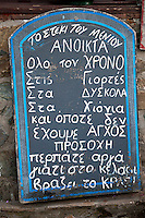 "Parthenonas, Sithonia, Halkidiki, Macedonia, Greece, May 2013. Maria has been creating traditional mountain food from fresh ingredients in her Taverna Menios ""To Steki Tou Meniou"". Parthenonas is a quaint historical village located at an elevation of 350 m on the side of the mountain about 6 km outside Neos Marmaras, Sithonia, Halkidiki. Well worth doing as a day hike. Or if you have transportation, you can just go for dinner at a tavern in Parthenonas and get an amazing view of the sea and sunset. Halkidiki is a peninsula in the shape of a hand with 3 fingers (Kassandra, Sithonia, Athos), in the north of Greece. Peninsula is lined with 550 km of white sandy beaches which are backed by rocky forested hills and the clear blue and turquoise waters of the Aegean Sea. Photo by Frits Meyst/Adventure4ever.com"