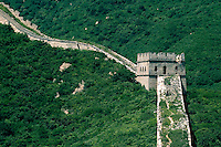While some portions of the Great Wall of China north of Beijing near popular tourist areas have been extensively renovated, in many locations the Wall has been left untouched for centuries. Some of these areas of Wild Wall are away from the crowds and are open to tourists...