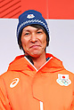 Noriaki Kasai, <br /> NOVEMBER 1, 2017 : <br /> A press conference about presentation of Japan national team official sportswear <br /> for the 2018 PyeongChang Winter Olympic and Paralympic Games, in Tokyo, Japan. <br /> (Photo by Naoki Nishimura/AFLO)