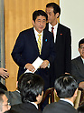 Shinzo Abe Fields Questions During a News Conference