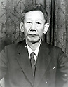 Undated - Kingoro Hashimoto was a Japanese soldier and politician. He was born in Okayama City. (Photo by Kingendai Photo Library/AFLO)
