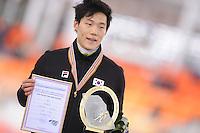 SPEEDSKATING: SOCHI: Adler Arena, 24-03-2013, Essent ISU World Championship Single Distances, Day 4, podium 500m Men, Tae-Bum Mo (KOR), © Martin de Jong