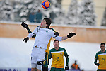 Uzbekistan vs Australia during the Olympic Qualifying 2012 Group B stage match on February 5, 2012 at the JAR Stadium in Tashkent, Uzbekistan. Photo by World Sport Group