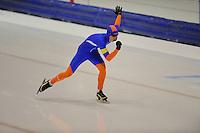 SCHAATSEN: HEERENVEEN: IJsstadion Thialf, 11-10-2014, Trainingswedstrijd, ©foto Martin de Jong