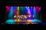 Theatretrain - Hitchin, Gordon Craig, Stevenage  17th February 2019