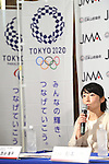 Ypshiko Nishitani, <br /> AUGUST 3, 2016 - Sports Climbing :<br /> Japan Mountaineering Association holds a press conference<br /> after it was decided that the sport of <br /> Sports Climbing would be added to the Tokyo 2020 Summer Olympic Games<br /> on August 3rd, 2016 in Tokyo, Japan.<br /> (Photo by AFLO SPORT)