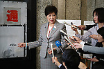 Tokyo Governor Yuriko Koike speaks about a possible artwork by graffiti artist Banksy displayed at the Tokyo Metropolitan Government building in Tokyo, Japan on April 25, 2019. The rat graffiti, discovered in January, will be on display during the spring holidays. (Photo by YUTAKA/AFLO)