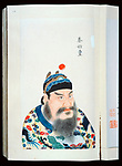 Qin Shihuangdi ,First Emperor of China , 221-210 BCE. Qin dynasty. From an 18th century album of portraits of 86 emperors of China, with Chinese historical notes. <br /> China; Qing dynasty, 18th century CE. <br /> Shelfmark: Or. 2231 <br /> Page Folio Number: f.24