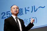 SoftBank Group Corp. Chairman and CEO Masayoshi Son speaks during a news conference to announce the group's second quarter financial results (July-September 2016) at the Royal Park Hotel on November 7, 2016, Tokyo, Japan. SoftBank Group which recently completed  the acquisition of the British chipmaker ARM Holdings reported a second quarter rise in operating profits to 528.6 billion yen ($5.1 billion) from 258.6 billion a year ago. (Photo by Rodrigo Reyes Marin/AFLO)