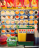 SINGAPORE, Tiong Bahru food market, poster displaying desserts and sweets