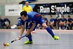 Mannheim, Germany, January 07: During the 1. Bundesliga Herren Hallensaison 2017/18 Sued  hockey match between Mannheimer HC (blue) and Nuernberger HTC (red) on January 7, 2018 at Irma-Roechling-Halle in Mannheim, Germany. Final score 7-4 (HT 2-2). (Photo by Dirk Markgraf / www.265-images.com) *** Local caption *** Patrick Harris #17 of Mannheimer HC