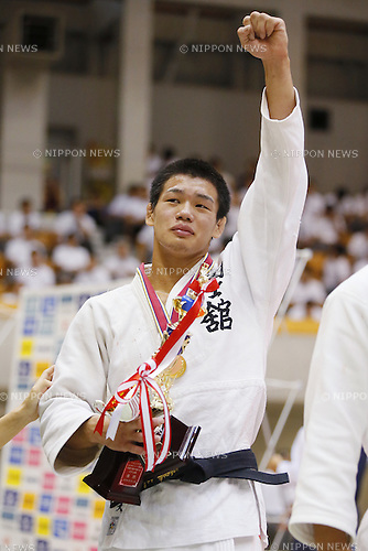 Seidai Sato, September 14, 2014 - Judo : All Japan Junior Judo Championships Men's -81kg victory ceremony at Saitama Prefectural Budokan, Saitama, Japan. (Photo by Yusuke Nakanishi/AFLO SPORT) [1090]