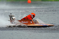 3-M   (Outboatd Hydroplane)