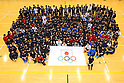 Japan team build up for Pyeongchang 2017 Winter Olympic Games