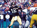 Pittsburgh Steelers Terry Bradshaw(12) during a game against the Cincinnati Bengals on October 14, 1979 at Riverfront Stadium in Cincinnati, Ohio. The Bengals beet the Steelers 34-10. Terry Bradshaw played 14 years, all for the Pittsburgh Steelers.  He was a 3-time Pro Bowler, 1-time first team Pro Bowler and was inducted to the Pro Football Hall of Fame in 1989.