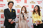 (L to R) Actor Koji Yakusho, singer Haruka Shimazaki and comedian Nora Hirano, speak during a press event for the first day of sale for the annual year-end jumbo lottery on November 27, 2017, Tokyo, Japan. From early morning buyers lined up to buy their lottery tickets at the 1st ticket window in Ginza, which is well known for producing big winners. This year's top prize is 1 billion Yen (approx. US$ 8.9 million) and each ticket costs 300 Yen (US$2.69). Ticket sales continue across the country until December 22. (Photo by Rodrigo Reyes Marin/AFLO)