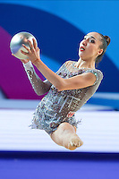 SALOME PAZHAVA of Georgia performs with ball at 2016 European Championships at Holon, Israel on June 18, 2016.
