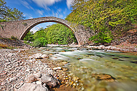 The Bridge of Pyli (Porta), Greece