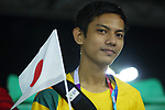 Fans,<br /> AUGUST 20, 2018 - Tennis : <br /> Men's Doubles Round of 32<br /> at Jakabaring Sport Center Tennis Court <br /> during the 2018 Jakarta Palembang Asian Games <br /> in Palembang, Indonesia. <br /> (Photo by Yohei Osada/AFLO SPORT)