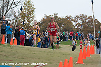 2017 MSHSAA MO State Cross Country Championships