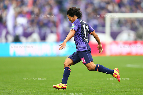 Hisato Sato (Sanfrecce),<br /> NOVEMBER 8, 2014 - Football / Soccer :<br /> Hisato Sato of Sanfrecce Hiroshima celebrates after scoring his team's second goal during the 2014 J.League Yamazaki Nabisco Cup Final match between Sanfrecce Hiroshima 2-3 Gamba Osaka at Saitama Stadium 2002 in Saitama, Japan. (Photo by Kenzaburo Matsuoka/AFLO)