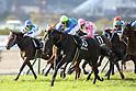 Horse racing in Fukuoka