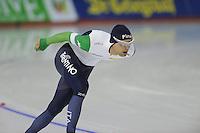 SPEEDSKATING: CALGARY: 15-11-2015, Olympic Oval, ISU World Cup, ©foto Martin de Jong