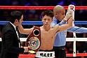 Boxing: WBO Superfly weight title bout - Naoya Inoue vs Yoan Boyeaux