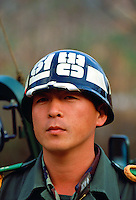 Military man in South Korea