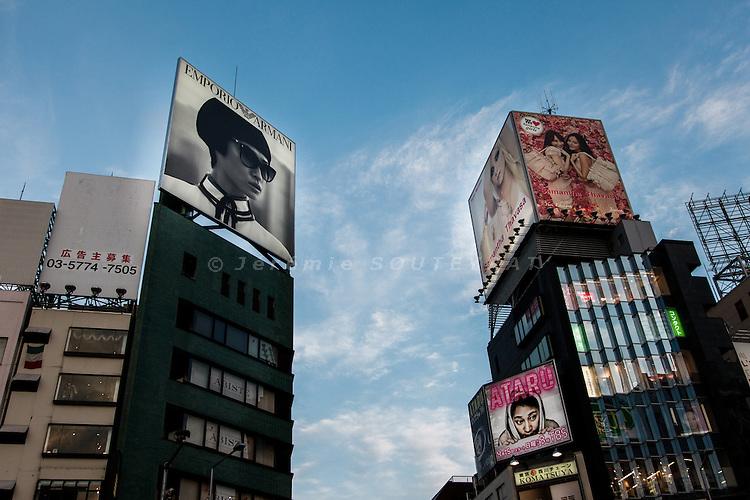 Tokyo, June 2 2012 - Advertising at Omotesando crossing.