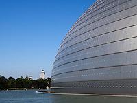 Nationaltheater erbaut von Paul Andreu, Peking, China, Asien<br /> National theatre built bei Paul Andreu, Beijing, China, Asia