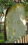Monumental Stele, Kamakura Daibutsu, Great Buddha of Kamakura, Kotoku-in, Kamakura, Japan